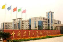 宁夏矿业大学