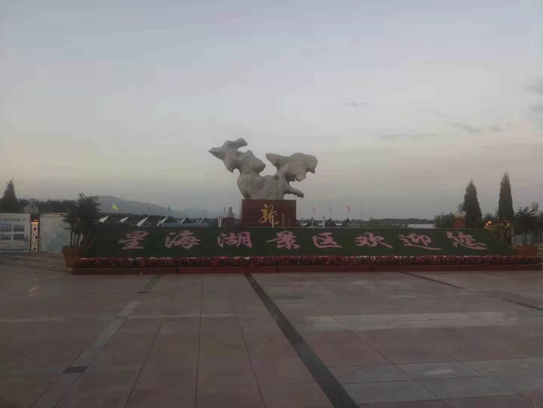 星海湖景区无线覆盖