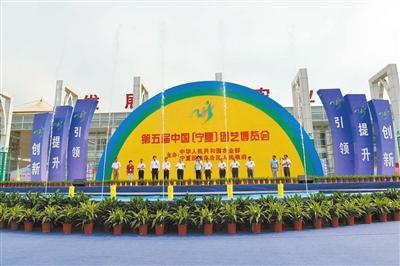 宁夏园艺产业园景区WIFI覆盖项目
