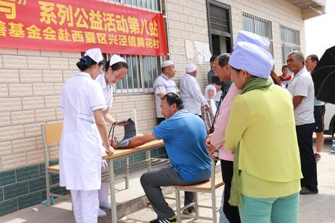 黄花村党群工作站网络系统