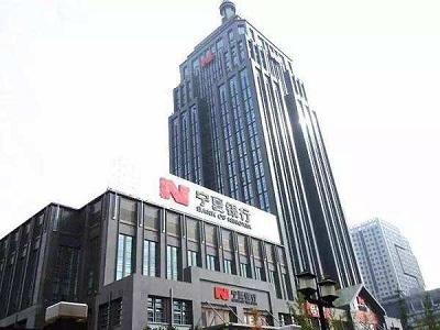 宁夏银行智慧食堂188bet金博宝注册消费系统